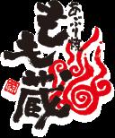 福井店ロゴ